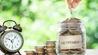 老後のための資産形成