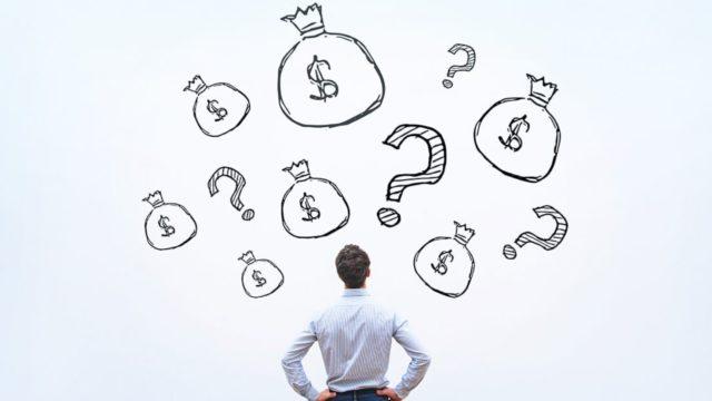 お金に関する疑問
