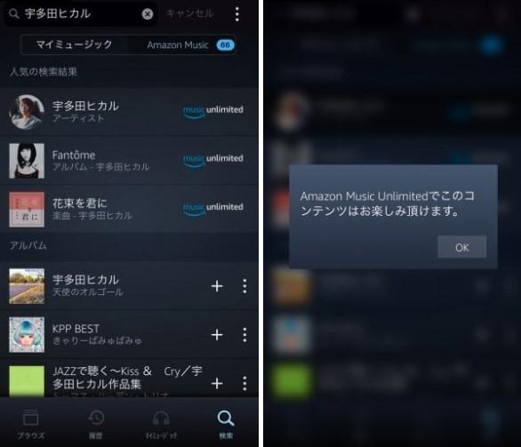 iphoneサブスク登録方法